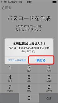 fig_new_step_10-5