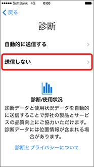 fig_new_step_14_3