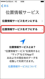 fig_new_step_6_2