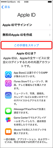 fig_new_step_8_11