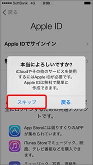 fig_new_step_8_12