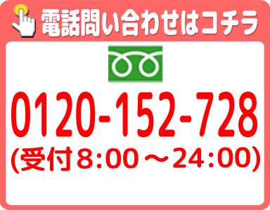 千葉,松戸,市川,MacMacBook Pro,ジャンク,買取,